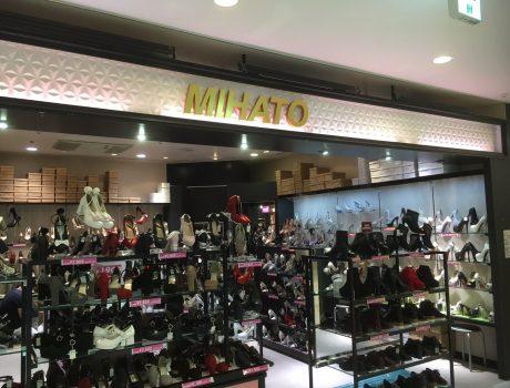 MIHATO \u2013 レディースシューズ専門店
